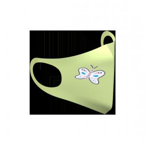 Mariposa – NEO